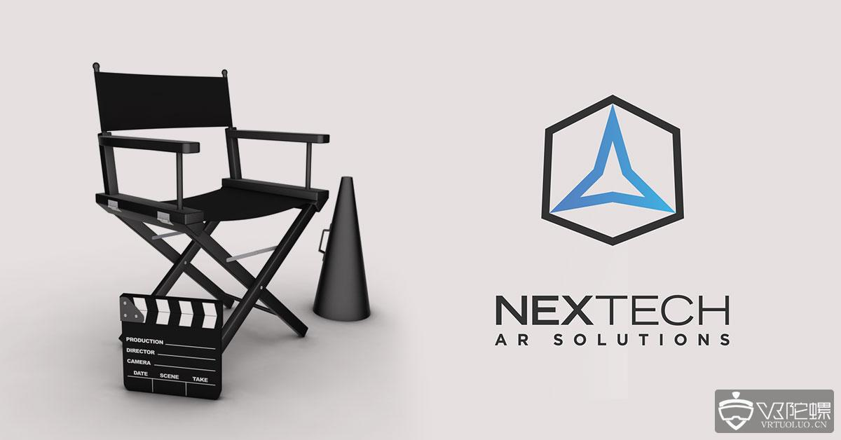 AR营销解决方案提供商NexTech AR获160万美元融资
