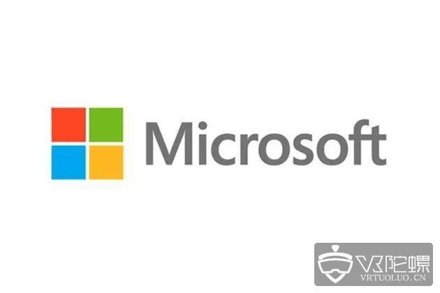 微软转型里程碑:云计算服务首超Windows业务