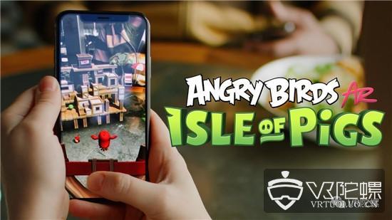 2019上半年全球AR应用游戏榜:《一起来捉妖》空降收入第二,IP游戏继续称王