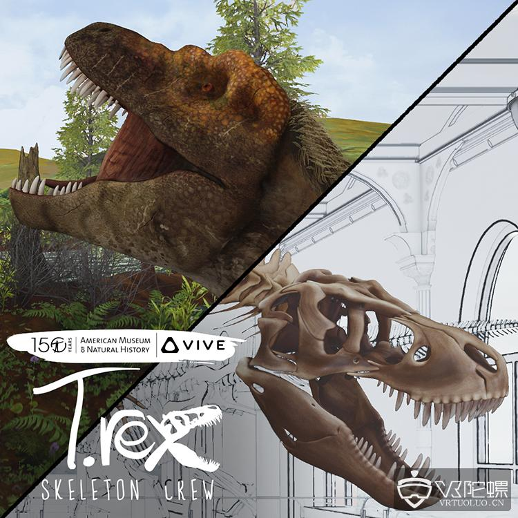 VIVE内容团队联合美国自然博物馆推出VR互动教育内容