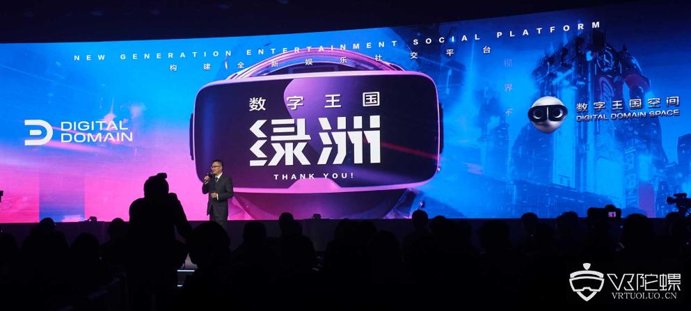 数字王国配售价值2.06亿港元股份,用于建设DD Land线下娱乐