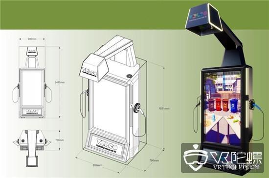 爆火的VR垃圾分类:噱头还是真需求?