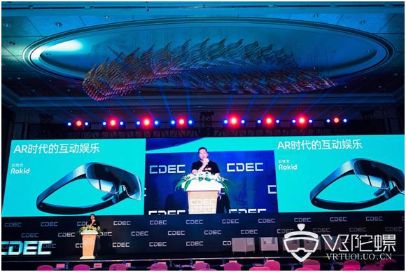【CJ2019】Rokid受邀参加ChinaJoy 2019,AR眼镜带来互动娱乐新玩法