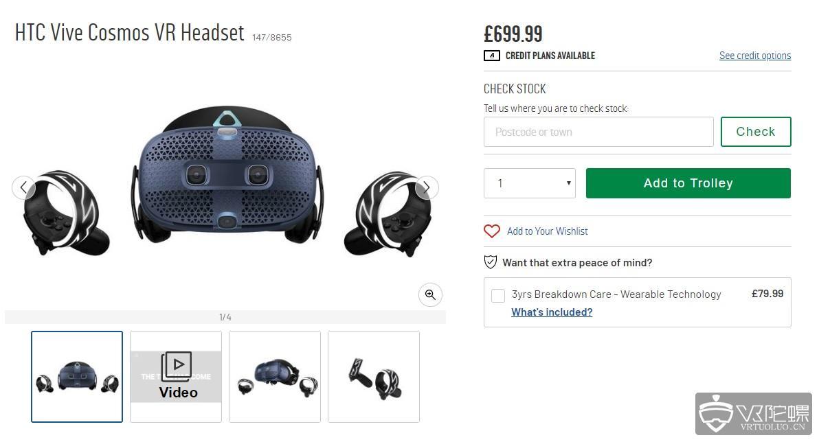 英国电商平台泄露VIVE Cosmos信息,售价699英镑