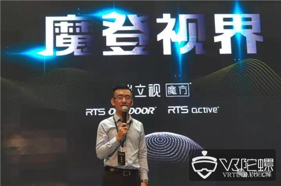 现场实时演示,瑞立视发布虚拟拍摄系统拓展多元化市场