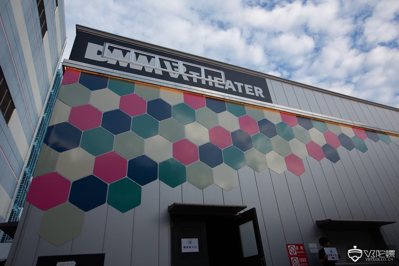 日本DMM VR全息影院将于2020年4月底关闭,原因系租赁合同到期