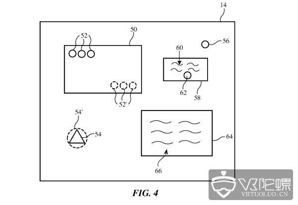 苹果新专利曝光:正开发眼球追踪系统,或将用于其AR/VR产品