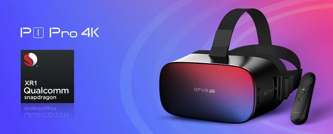 大朋VR发布P1 Pro 4K VR一体机