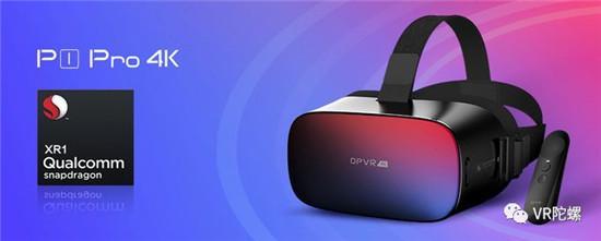 大朋VR发布P1 Pro 4K VR一体机;Facebook深入研究真实触觉VR手套