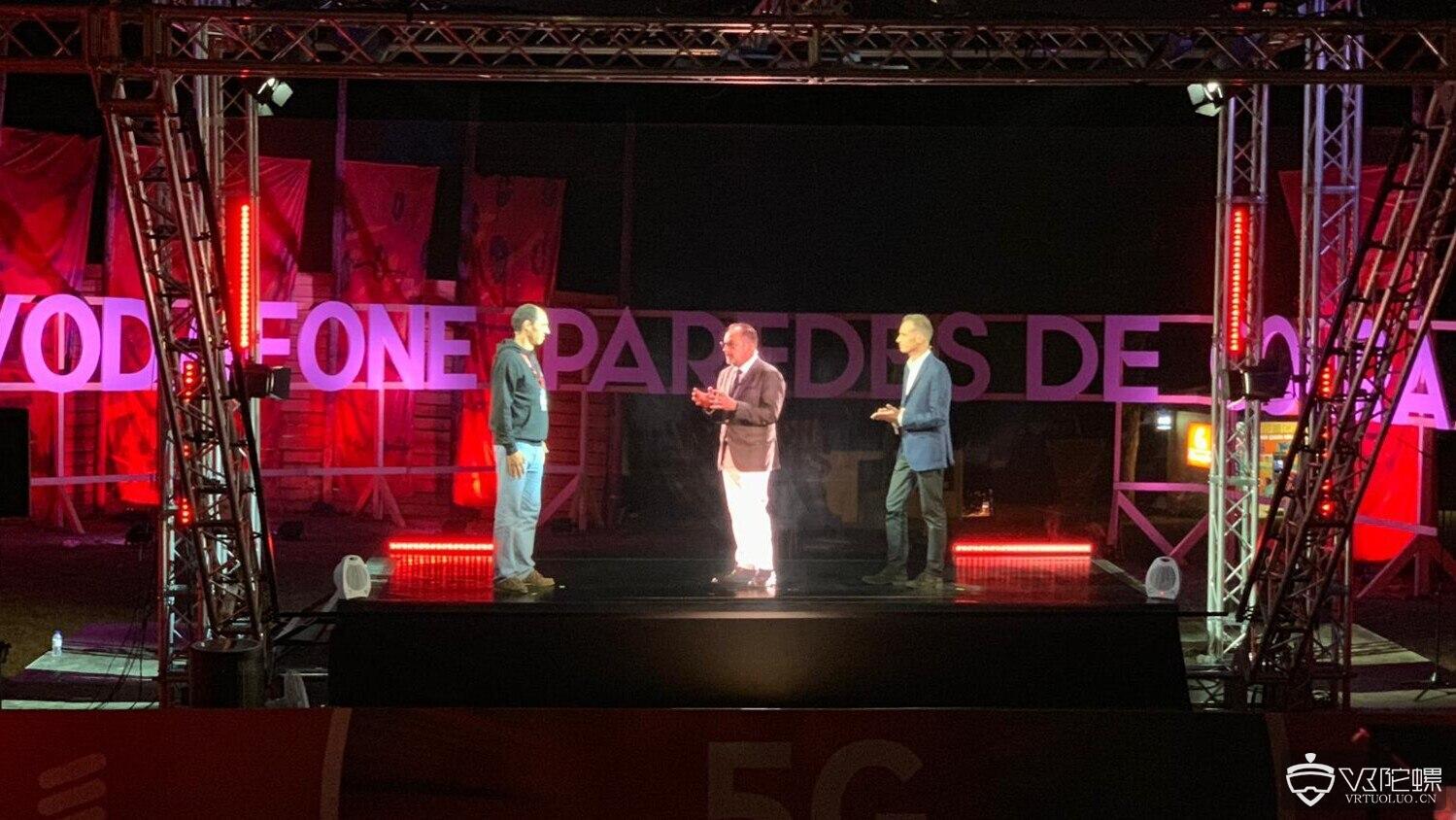 爱立信联合沃达丰现场展示5G全息通信