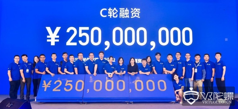 亮风台获C轮融资2.5亿元,新品HiAR G200发布