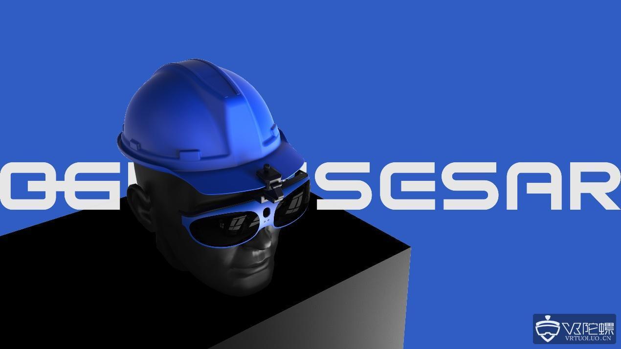 0glasses发布70g消费级AR眼镜,售价3999元