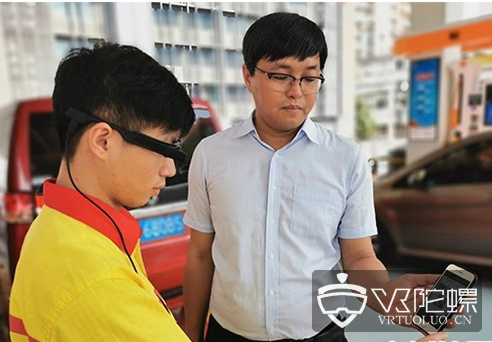 亮亮视野联手中油瑞飞:AR眼镜扫码支付落地重庆智慧加油站