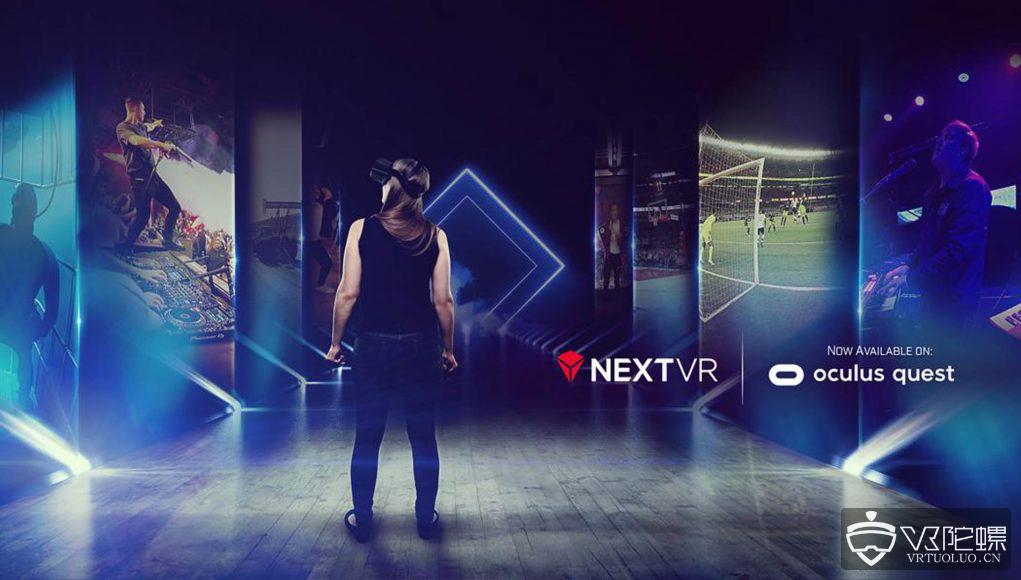 Quest视频应用NextVR添加实时PAVE播放功能
