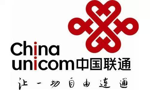 广东联通发布5G+AR/VR采购需求,今年开放7个申请批次