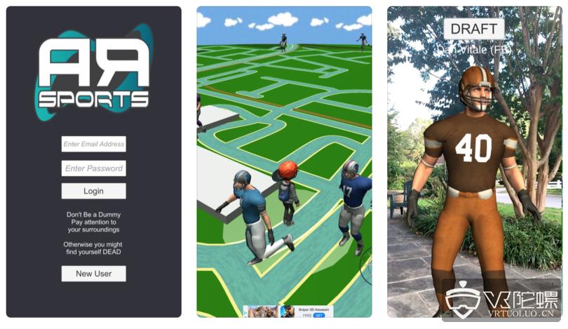 AR Sports申请新专利,将AR营销与梦幻体育平台相结合
