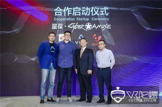 2019年8月VR/AR融资:月融资达92.29亿元,AR全息技术成本月主角