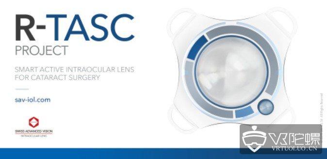 """瑞士SAV-IOL研发""""智能隐形眼镜"""",未来或将导入AR功能"""