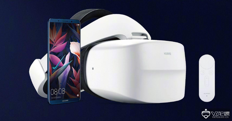 """传华为将于9月底手机发布会上发布新""""颠覆性""""VR头显"""
