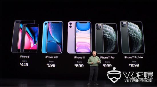"""一文看完苹果发布会:""""浴霸""""登场,5499元起售"""
