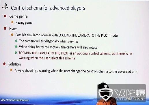PS VR上市近3年销量420万,索尼分享用户趋势及开发经验