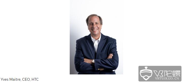 HTC宣布任命Yves Maitre为新CEO,将继续在5G、AI及XR领域发力