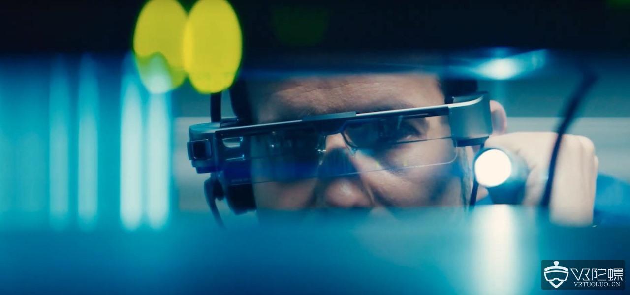 TeamViewer AR远程协作功能将支持 Vuzix、Epson等智能眼镜