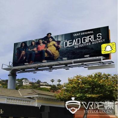 Snapchat推AR户外广告牌
