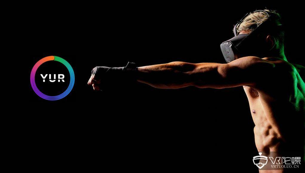 VR健身创业公司YUR获110万美元投资,发布卡路里计算应用