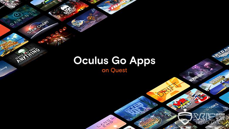 OC6:Oculus将50多款Oculus GO中的应用带到Quest中