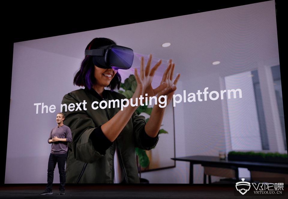 对话扎克伯格:VR设备内的AR未来