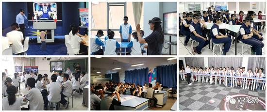 影创:MR眼镜已进入300多所院校,教育领域出货高达数万台