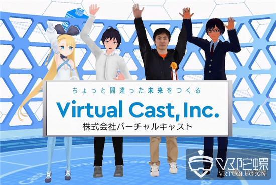 VR/AR国庆假期热点资讯大放送