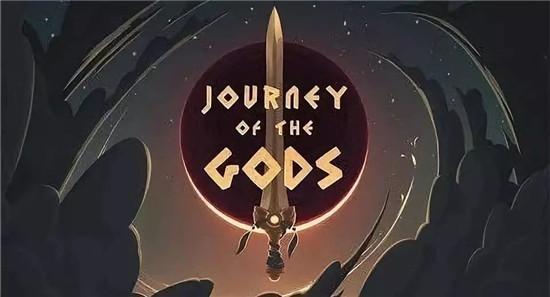 VR版赛尔达?Quest必玩游戏《诸神之旅》详评
