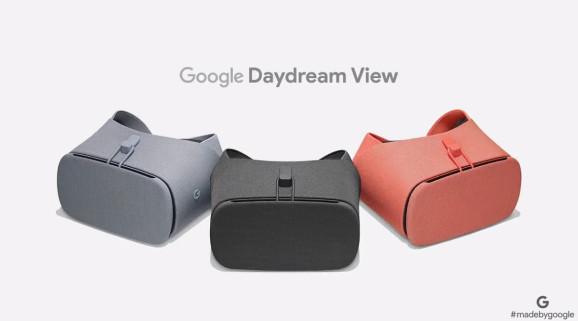 Daydream宣告死亡!谷歌Pixel 4不再增加支持,产品已停售