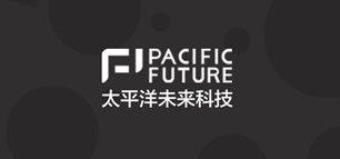 """布局未来20年,太平洋未来科技""""I am 2039, am glass新品AR眼镜发布会""""11月召开"""