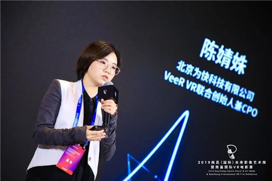 VR影视:从电影节到大众市场,如何打破僵局