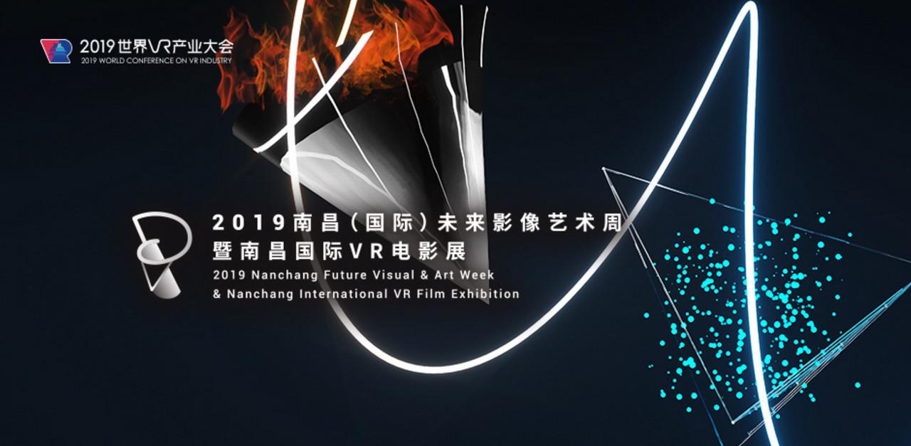 举办VR电影展,江西:打造VR文娱产业中心