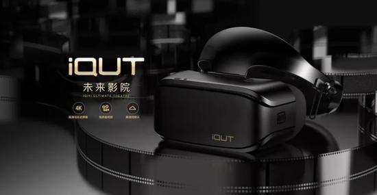 爱奇艺智能完成亿级A轮融资,推动VR/AR市场快速发展与技术、产品落地