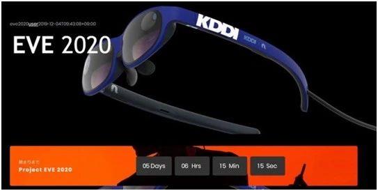 "KDDI与Nreal启动开发者计划,提供MR眼镜""NrealLight""进行研发"