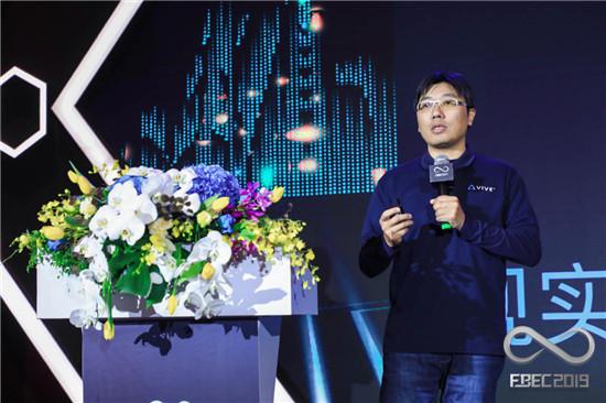FBEC2019 | HTC Vive 鲍永哲:VR硬件2020年将超过1200万台,消费市场逐渐进入健康轨道