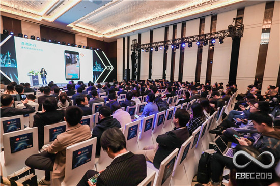 FBEC2019 | VR/AR演讲干货汇总!