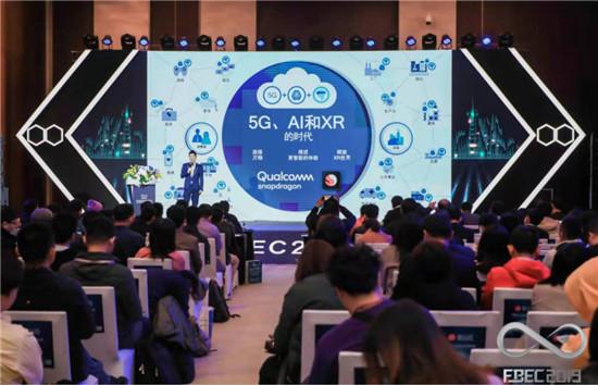 FBEC2019 | 高通XR业务中国区负责人郭鹏:XR是下一代移动计算平台