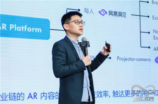 FBEC2019 | 易现先进科技创始合伙人曾波:AR作为创意/营销工具的四大优势