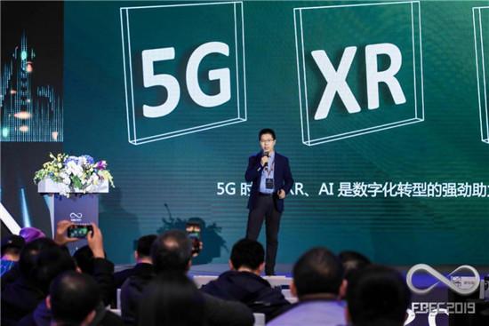 FBEC2019 | Nibiru 联合创始人/副总裁刘峰瑞: VR/AR行业未来重心是数字化经济发展