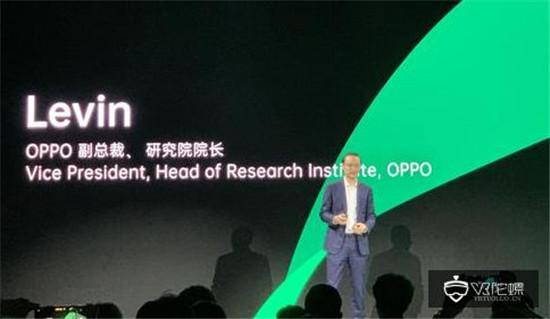 OPPO公布首款AR眼镜,采用衍射光波导技术