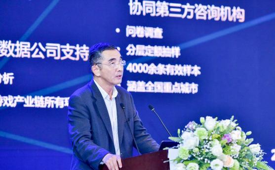 2019年度中国游戏产业报告发布:VR游戏收入26.7亿元,同比增长49.3%