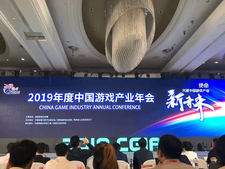 2019中国游戏产业报告:VR用户830万,VR游戏收入26.7亿元
