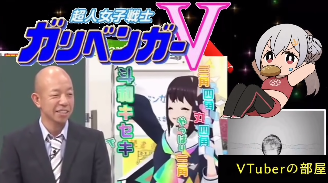 日本人气虚拟偶像综艺节目使用Nreal Light,在展会中带来原创IP AR体验
