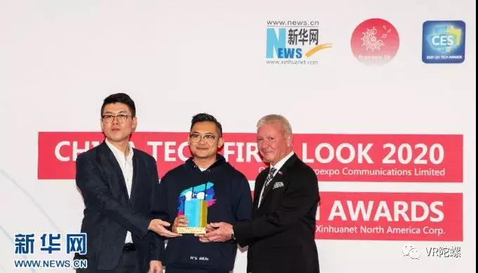 斩获CES科技成就奖,太平洋未来科技:am glass将于年底向C端市场发售